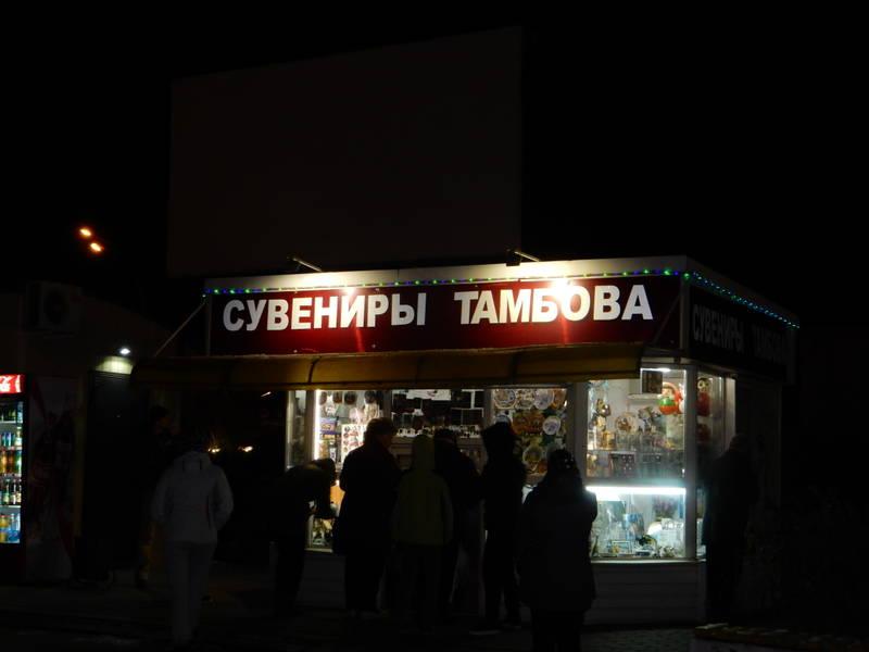 http://s7.uploads.ru/gteKc.jpg