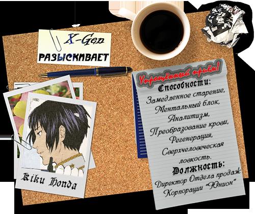 http://s7.uploads.ru/gypVN.png