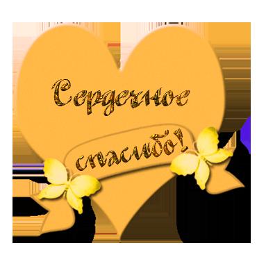 http://s7.uploads.ru/gz9J8.png