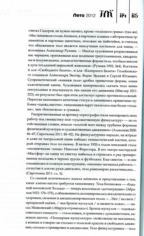 http://s7.uploads.ru/h16By.jpg
