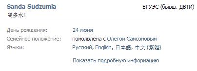 http://s7.uploads.ru/h5byI.png