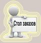 http://s7.uploads.ru/hAWFn.png