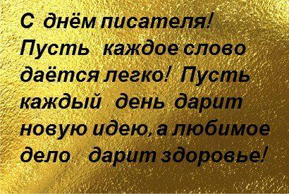 http://s7.uploads.ru/hGdEb.jpg