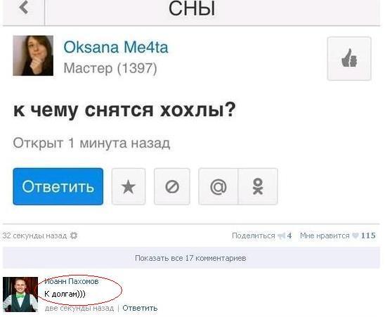 http://s7.uploads.ru/hPEkt.jpg