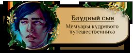 http://s7.uploads.ru/hPrsi.png