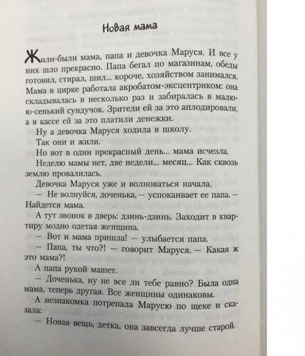 http://s7.uploads.ru/hUvAJ.jpg