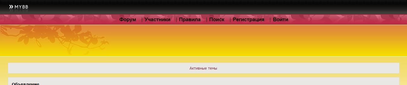 http://s7.uploads.ru/hZSPV.jpg