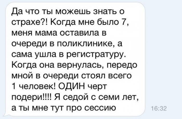 http://s7.uploads.ru/hbWTG.jpg