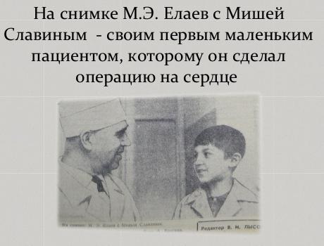 http://s7.uploads.ru/hcIJr.jpg