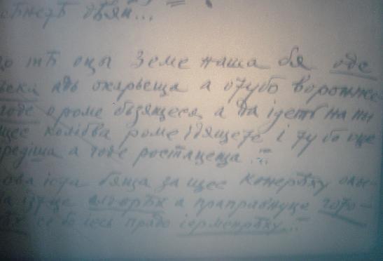 http://s7.uploads.ru/hcwW2.jpg