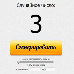 http://s7.uploads.ru/hjOQK.jpg