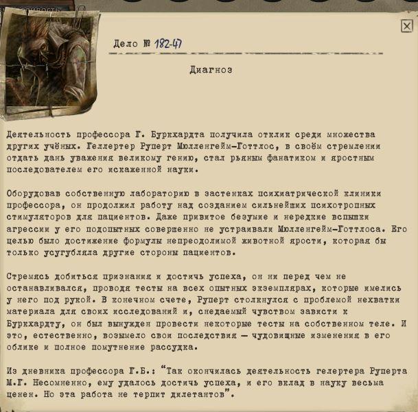 http://s7.uploads.ru/hsnt4.jpg