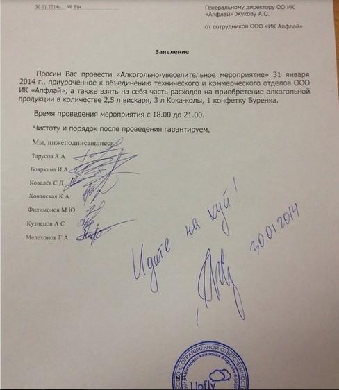http://s7.uploads.ru/hsrIu.jpg