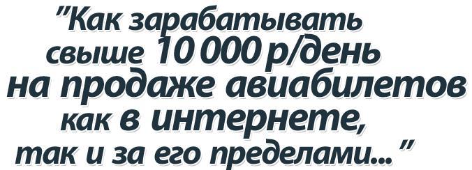 http://s7.uploads.ru/htGCz.jpg
