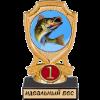 http://s7.uploads.ru/hxFqC.png
