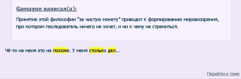 http://s7.uploads.ru/hxeSW.jpg