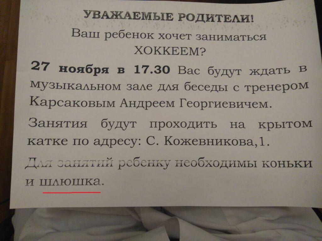 http://s7.uploads.ru/hypSF.jpg