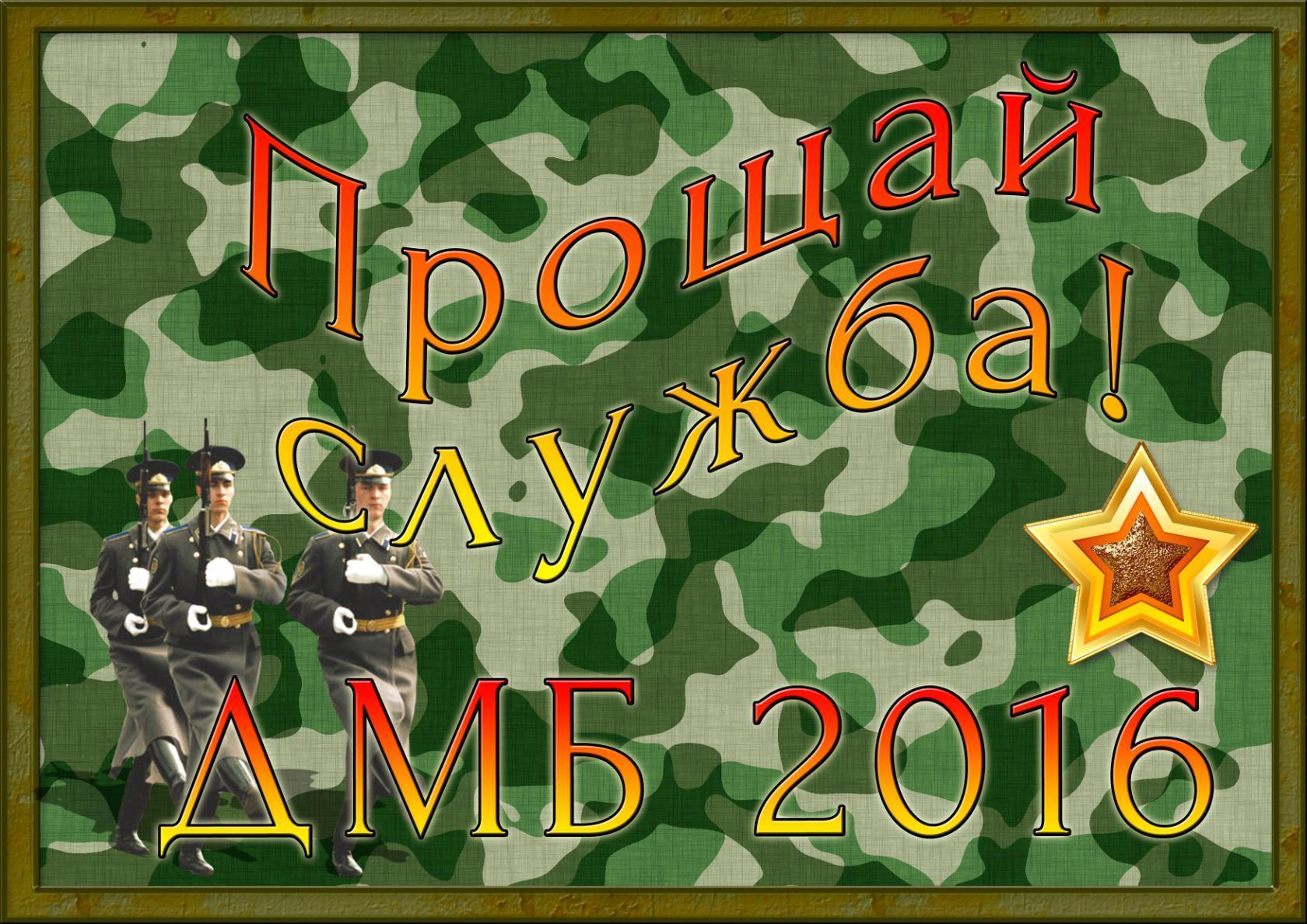 http://s7.uploads.ru/i/xlhRC.jpg