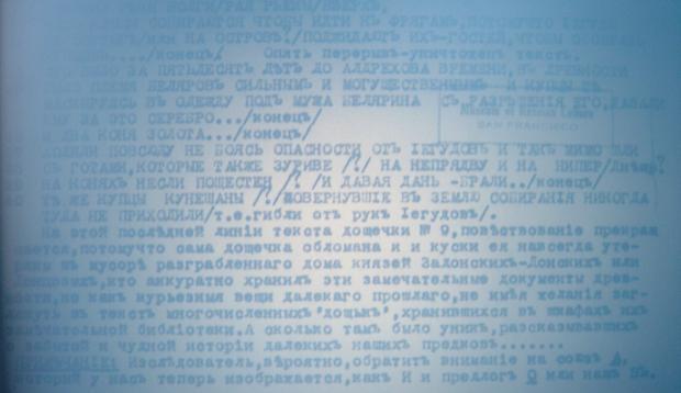 http://s7.uploads.ru/i0dB9.jpg