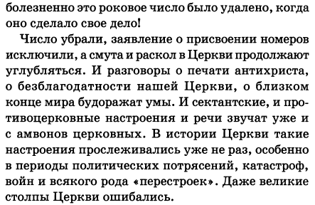 http://s7.uploads.ru/i1gvw.png
