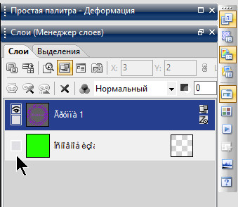 http://s7.uploads.ru/i6IXJ.jpg