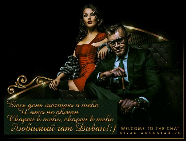 http://s7.uploads.ru/i8CAa.jpg