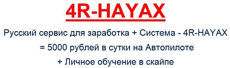 http://s7.uploads.ru/iJlgL.jpg