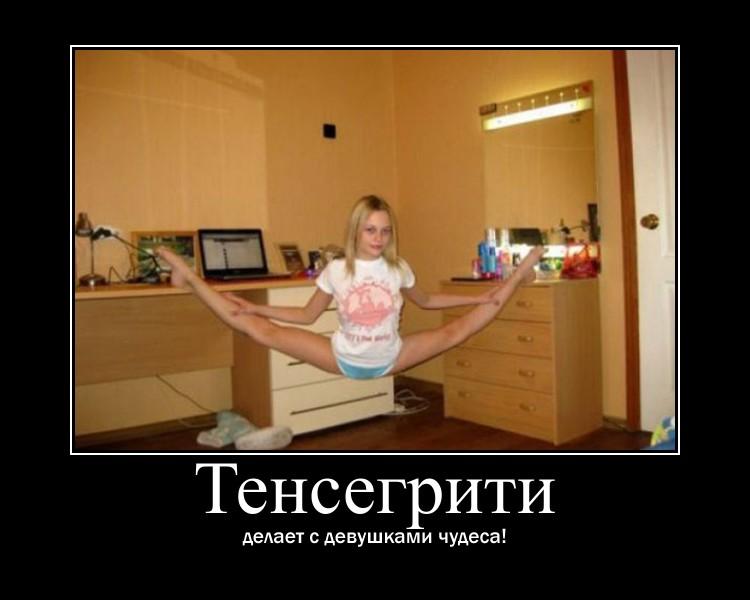 http://s7.uploads.ru/iLF4Q.jpg