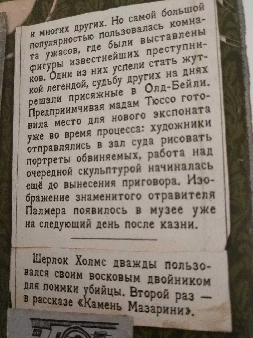 http://s7.uploads.ru/iM1J8.jpg