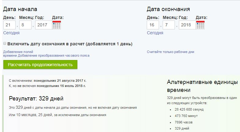 http://s7.uploads.ru/iMEOo.jpg
