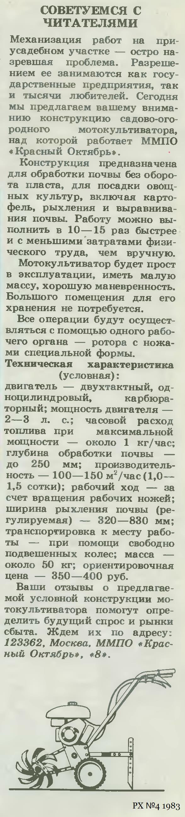 http://s7.uploads.ru/iNAvz.jpg