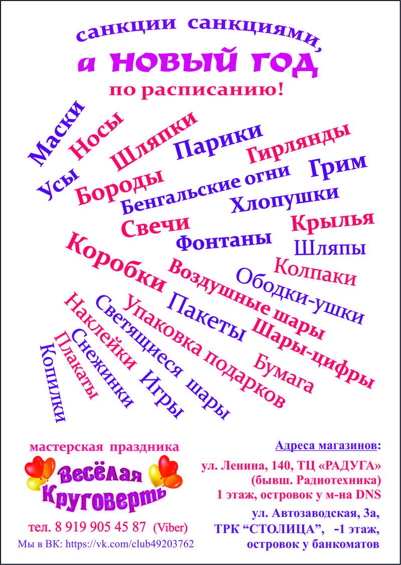 http://s7.uploads.ru/iOgfe.jpg