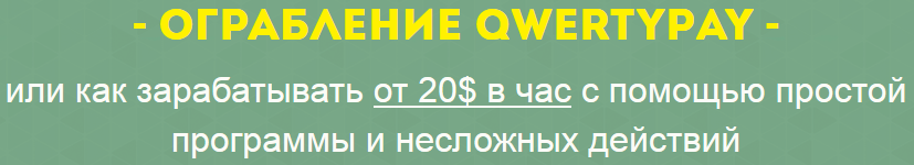 http://s7.uploads.ru/iOnWy.png