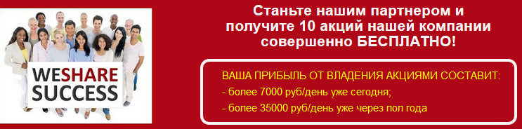 http://s7.uploads.ru/iPC8w.png