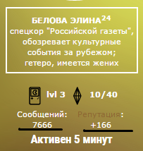 http://s7.uploads.ru/iVMw1.png