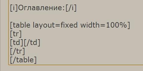 http://s7.uploads.ru/iZ4EB.jpg