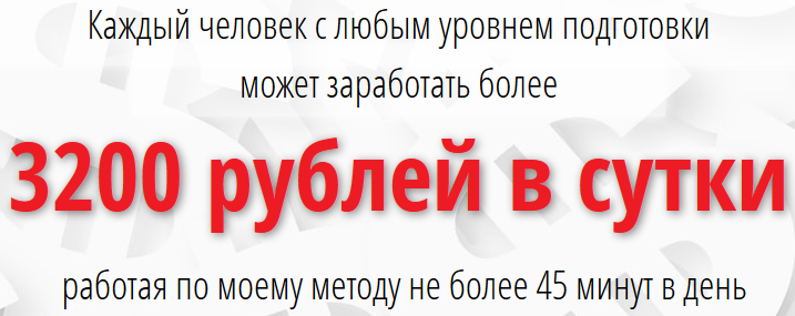 http://s7.uploads.ru/icxmS.png