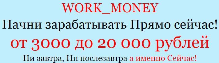 http://s7.uploads.ru/ieNAR.jpg
