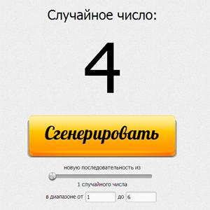 http://s7.uploads.ru/if8gt.jpg
