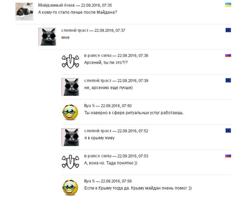 http://s7.uploads.ru/igljR.png