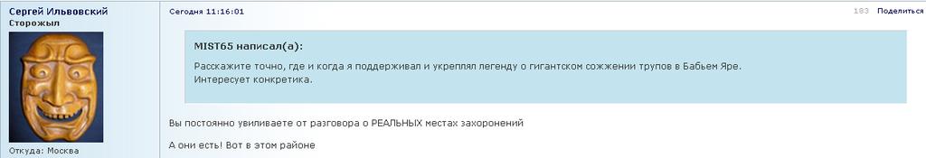 http://s7.uploads.ru/inrmG.png