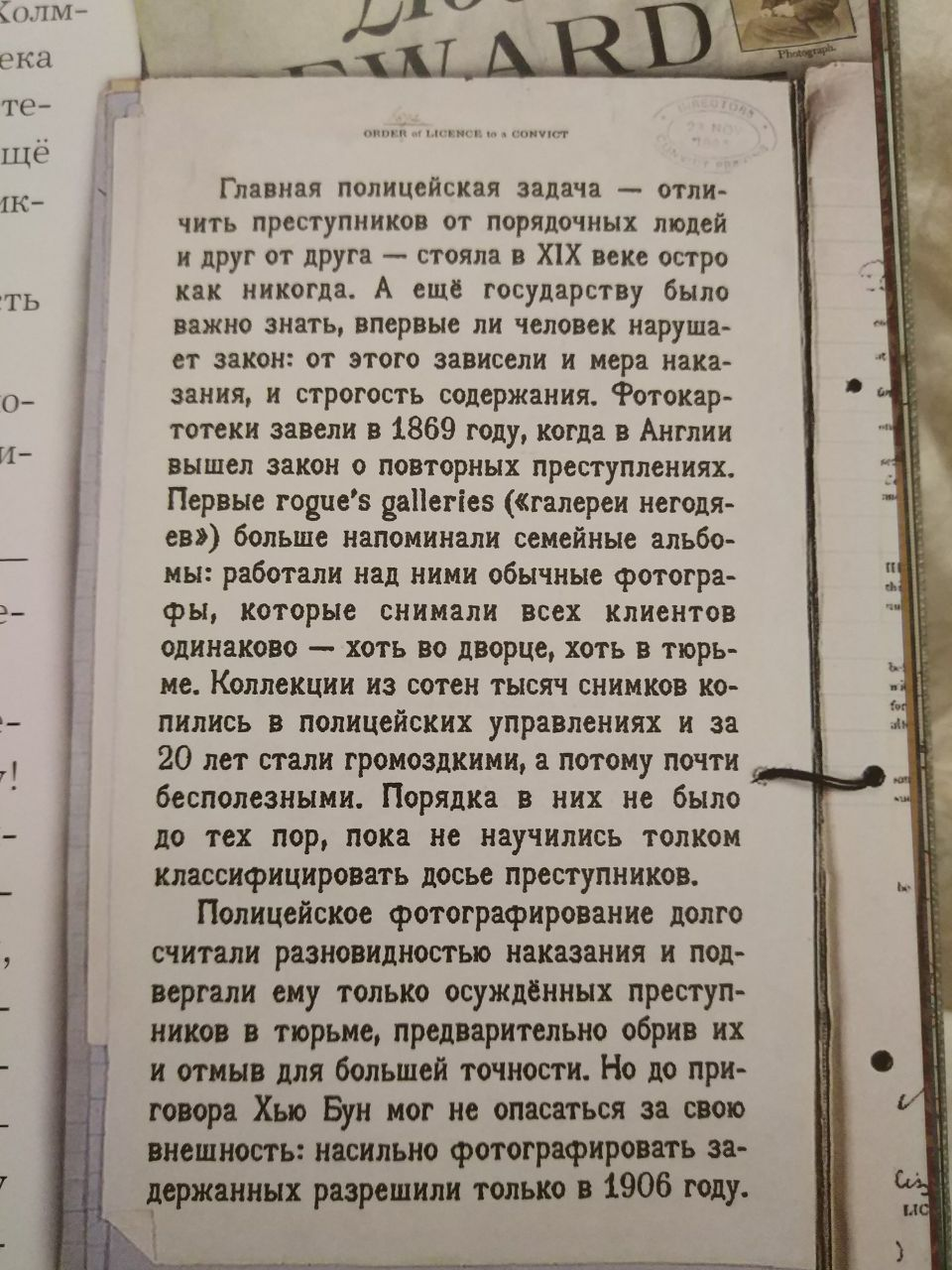 http://s7.uploads.ru/it5Hu.jpg