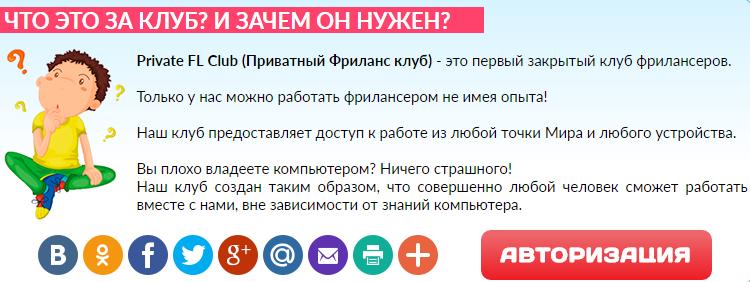 http://s7.uploads.ru/itJ57.png