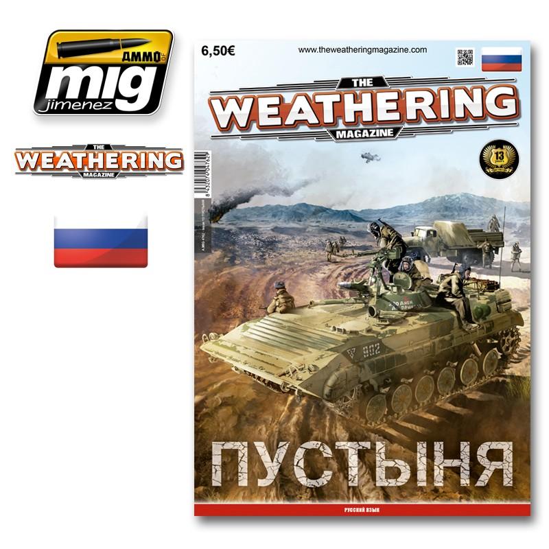 http://s7.uploads.ru/j0EfZ.jpg