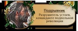 http://s7.uploads.ru/jDowk.png
