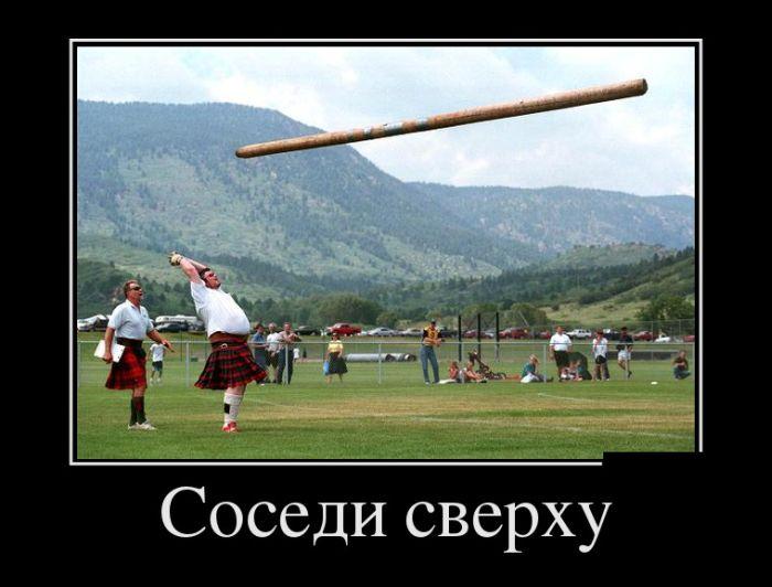 http://s7.uploads.ru/jKwBX.jpg
