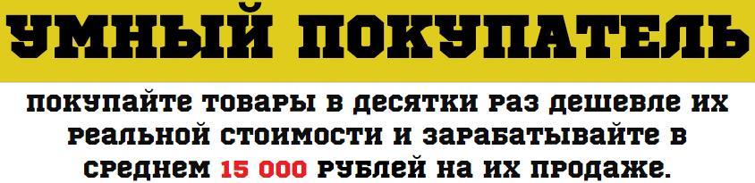 http://s7.uploads.ru/jMP6i.jpg
