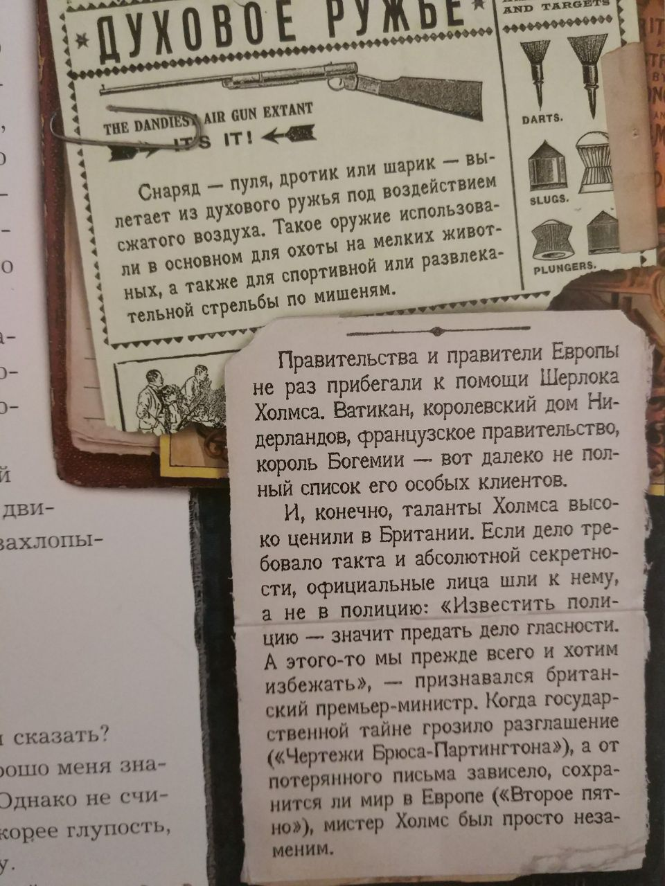 http://s7.uploads.ru/jMoXY.jpg
