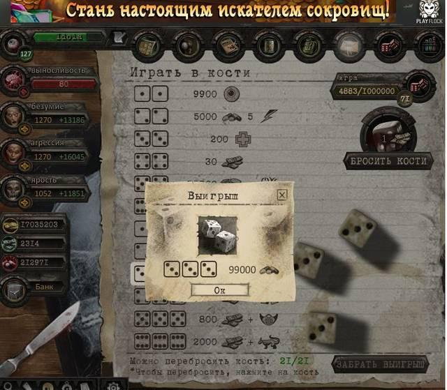 http://s7.uploads.ru/jNlaW.jpg