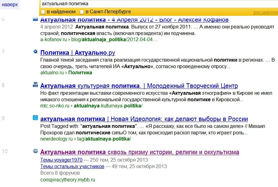 http://s7.uploads.ru/jPLY1.jpg